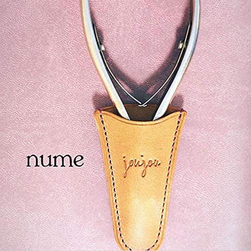 手荷物着服申し込む◆jou jou ジュジュ Etui d'origine Nipper (レザーニッパーケース) ヌメ