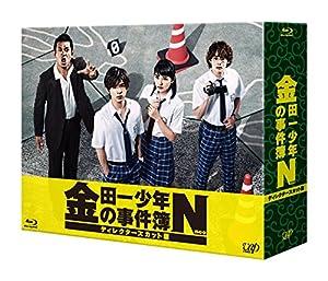 『金田一少年の事件簿N(neo)』