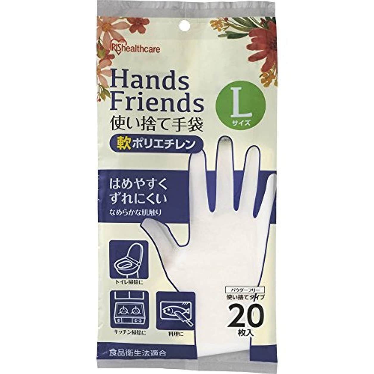 喜び清める差別化する使い捨て手袋 軟ポリエチレン手袋 Lサイズ 粉なし パウダーフリー クリア 20枚入
