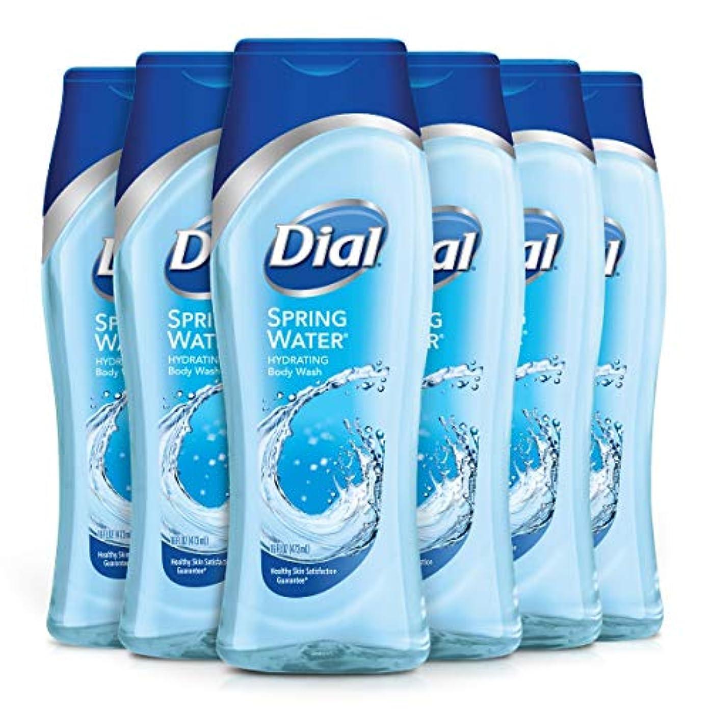 Spring Water Hydrating Body Wash