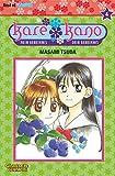 Kare Kano 04. Best of Daisuki. Mein Geheimnis - Dein Geheimnis