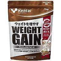 【お徳用 2 セット】 Kentai(ケンタイ) ウェイトゲインアドバンス ミルクチョコ風味 1kg×2セット