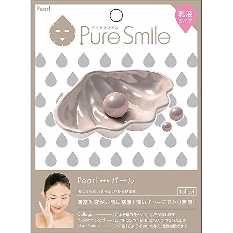 音楽を聴く煙突姪Pure Smile(ピュアスマイル) 乳液エッセンスマスク 1 枚 パール