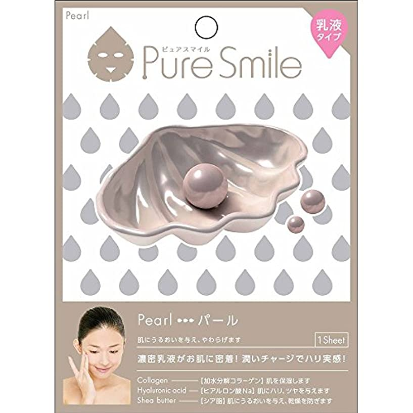 側面杭対応するPure Smile(ピュアスマイル) 乳液エッセンスマスク 1 枚 パール