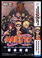 2012年9作目チラシ「ナルト NARUTO THE MOVIE ROAD TO NINJA」ナルト ROAD TO NINJA