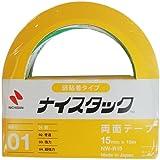 ニチバン きれいにはがせる再生紙両面テープ ナイスタック リムカ 15mm NW-R15 DIY・ガーデン 作業用品・安全用品 作業用品 [並行輸入品]