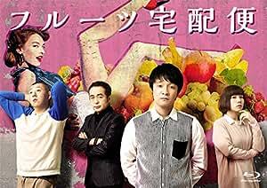 フルーツ宅配便 Blu-ray BOX(5枚組)