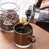 カリタ Kalita コーヒーサーバー 熱湯用 1200ml N #31133 画像