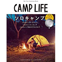 CAMP LIFE Autumn&Winter Issue 2019-2020