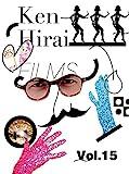 Ken Hirai Films Vol.15 (通常盤) (DVD) (特典なし)