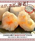 ■■プリップリのエビがごろごろ!! エビ餃子 約900g(18g×50個) ※冷凍 sea