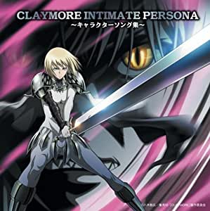 CLAYMORE INTIMATE PERSONA~キャラクターソング集~