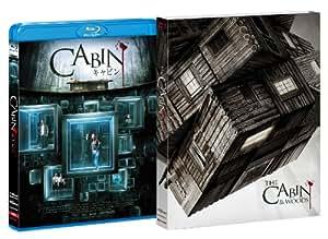 キャビン [Blu-ray]