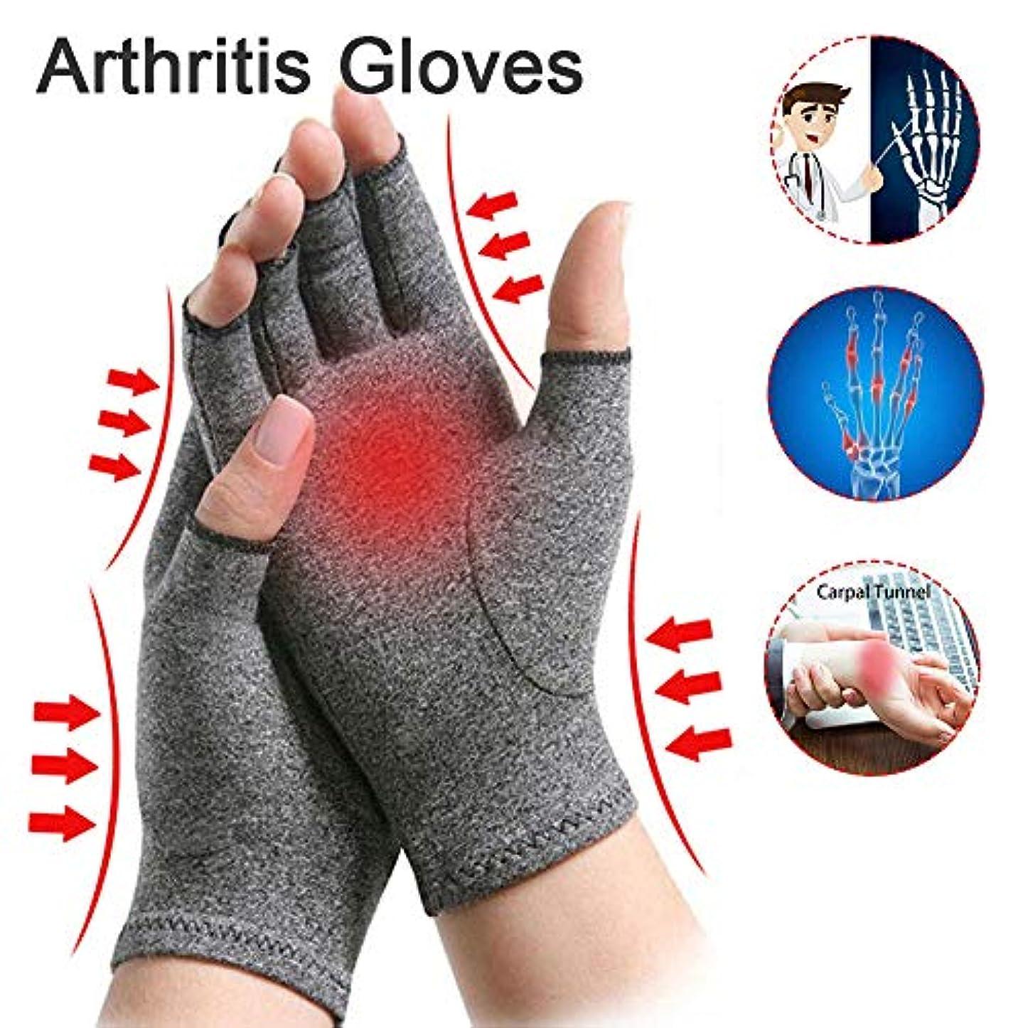 フェザー孤独な熱意圧縮関節炎グローブ手関節炎の痛みを軽減するために入力して、毎日の作業支援のための圧縮関節炎手袋、プレミアムの圧縮&指なし手袋