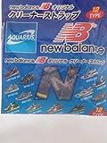ニューバランス 574 携帯ストラップ new balance ニューバランス 携帯クリーナー 574 黒系