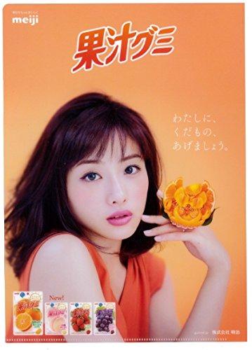 明治 果汁グミ 石原さとみ クリアファイル【非売品】