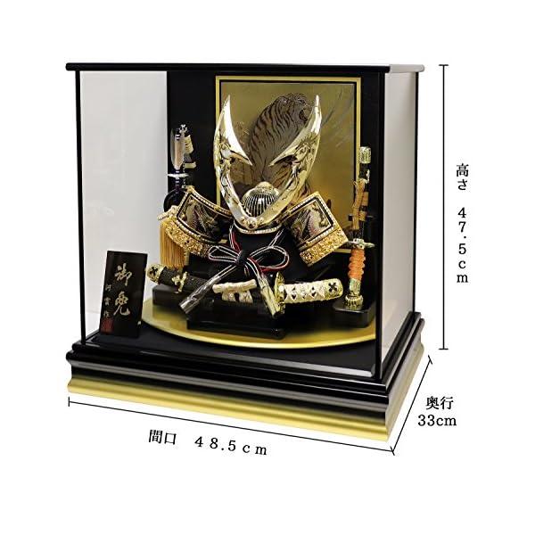 五月人形 兜ケース飾り ゴールドハヤブサ兜 間...の紹介画像2