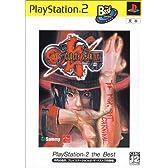 ギルティギア イグゼクス PlayStation 2 the Best