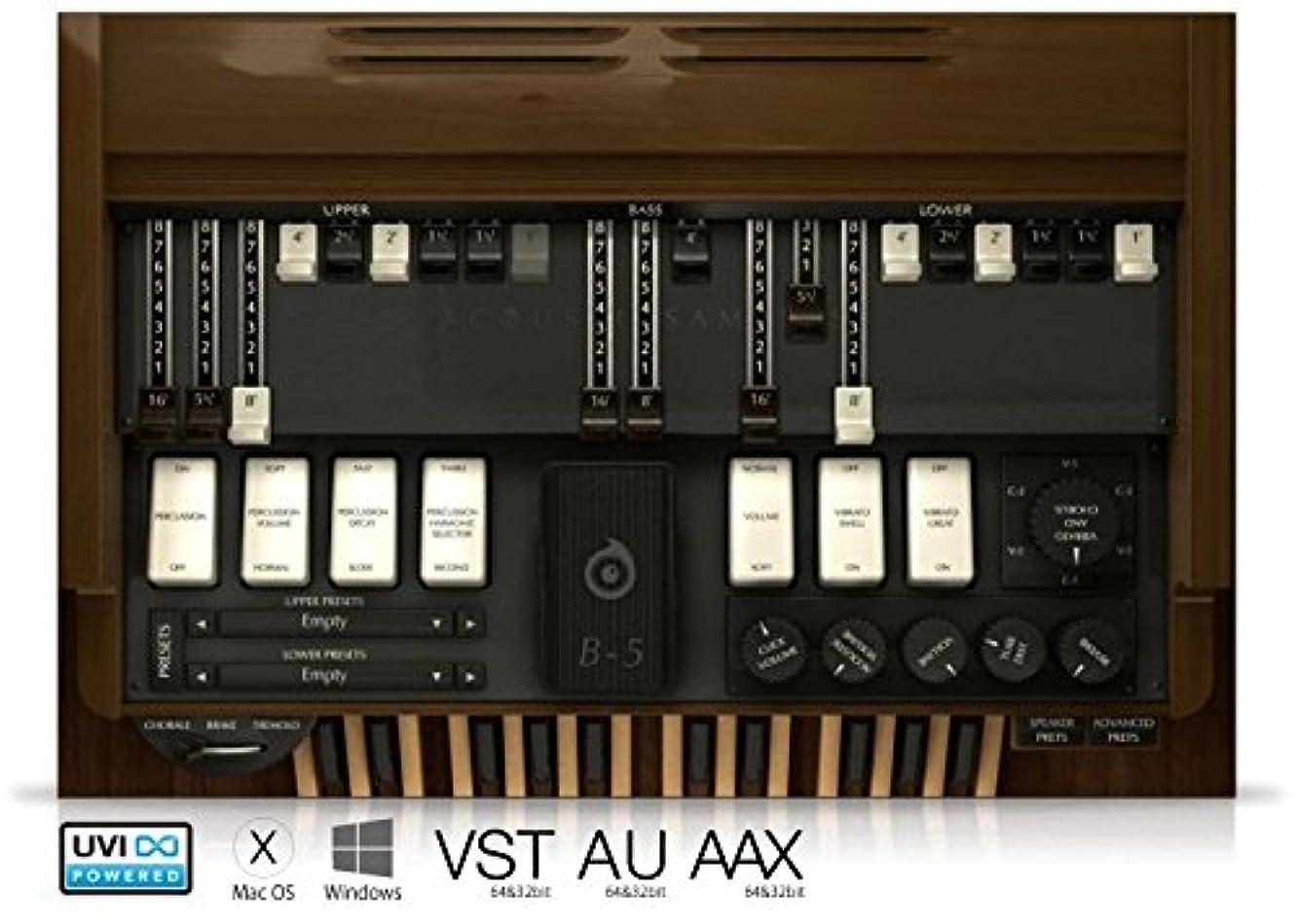 だますメタリックスペードB5 Organ v2 - オルガン音源-