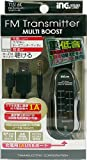 ING [ 多摩電子工業 ] FMトランスミッター マルチブースト [ 品番 ] TT516K