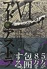 アド・アストラ -スキピオとハンニバル- 第6巻