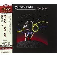 Dude by QUINCY JONES (2011-07-26)