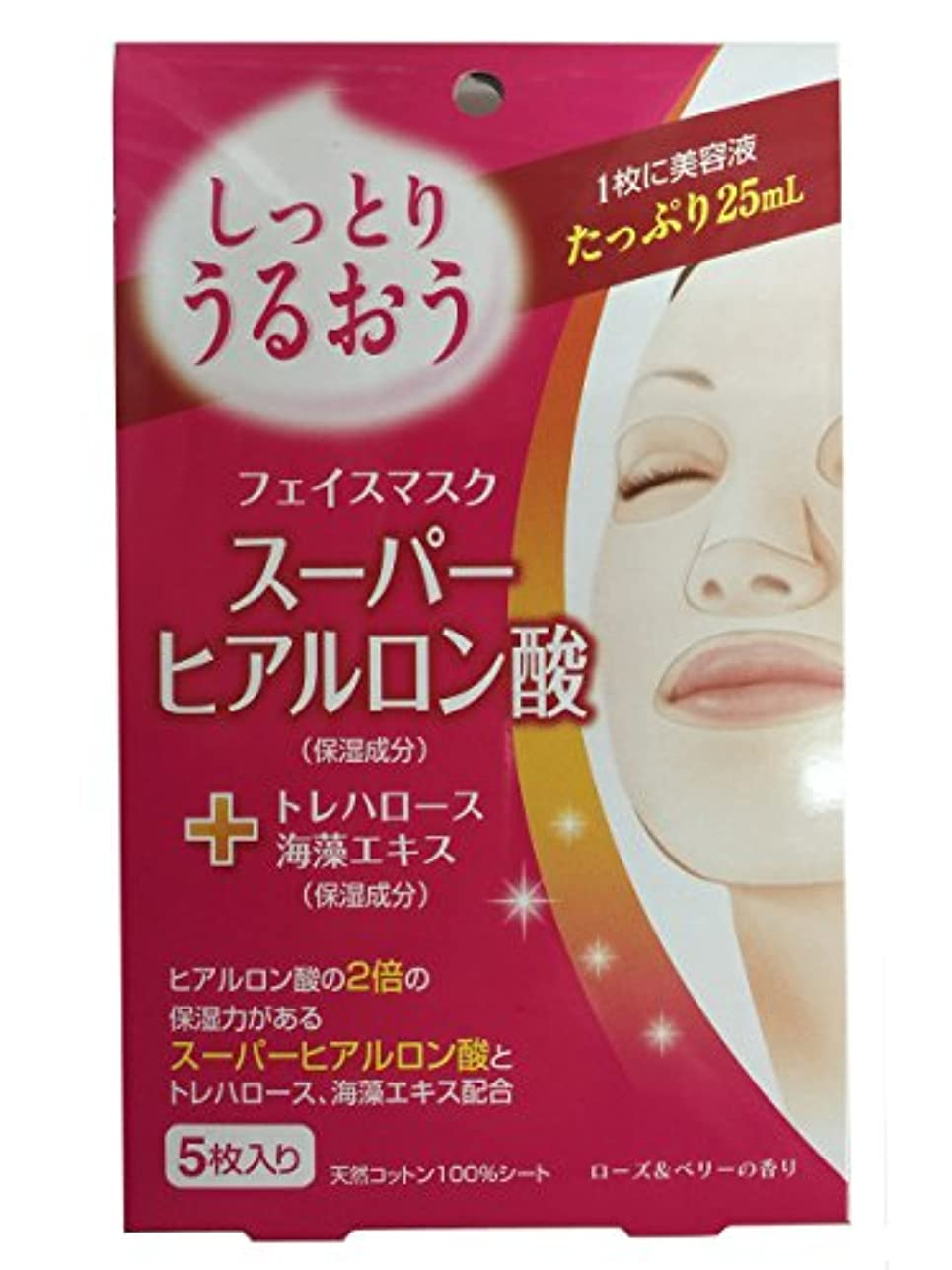 正午ダルセット詳細なフェイスマスク 5枚入り しっとりうるおう スーパーヒアルロン酸