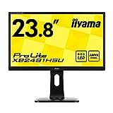 iiyama ディスプレイ モニター XB2481HSU-B1 23.8インチ/フルHD/ホワイトLED /HDMI端子付