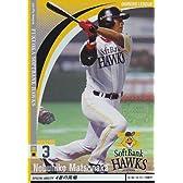 プロ野球カード【松中信彦】2010 オーナーズリーグ 01 ミスター (MISTAR)