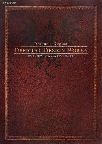 ドラゴンズドグマオフィシャルデザインワークス (カプコンオフィシャルブックス)の詳細を見る