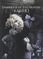 Symphony of The Vampire【初回限定盤A[CD+BD+31P豪華フォト・ブックレット付きスペシャルBOX仕様]】()