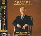 ハイドシェック◎モーツァルト:ピアノ協奏曲選集II ユーチューブ 音楽 試聴
