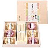 三輪 うどん 紅白麺 内祝い 出産内祝い 結婚内祝い ギフトセット okuru hiu-30a/un 550g