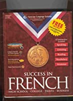 Success in French [並行輸入品]