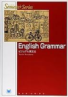 English Grammar―ビジュアル英文法 (セメスターシリーズ)