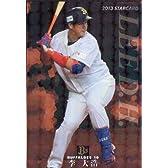 カルビー2013 プロ野球チップス スターカード No.S-71 李大浩