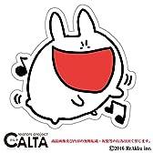 CALTA-ステッカーうさぎゃんホワイト-だんす (1.Sサイズ)