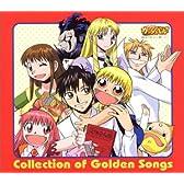金色のガッシュベル!! 「 Collection of Golden Songs 」