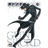 ガン×ソード VOL.1 [DVD]