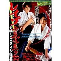 Amazon.co.jp: 夏海純: DVD