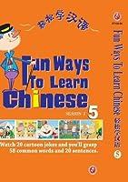 Fun Ways to Learn Chinese V【DVD】 [並行輸入品]