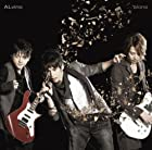alone(初回限定盤) 【CD ONLY】()
