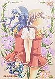 かしまし~ガール・ミーツ・ガール~2 [DVD]