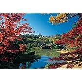 2000ピース 彦根城と秋の玄宮園 S72-502