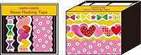 パイン ナミナミネオンマスキングテープBOX ハート&リボン TM00454