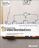 Visio Standard 2003