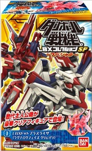 ダンボール戦機LBXコレクションSP BOX(食玩)