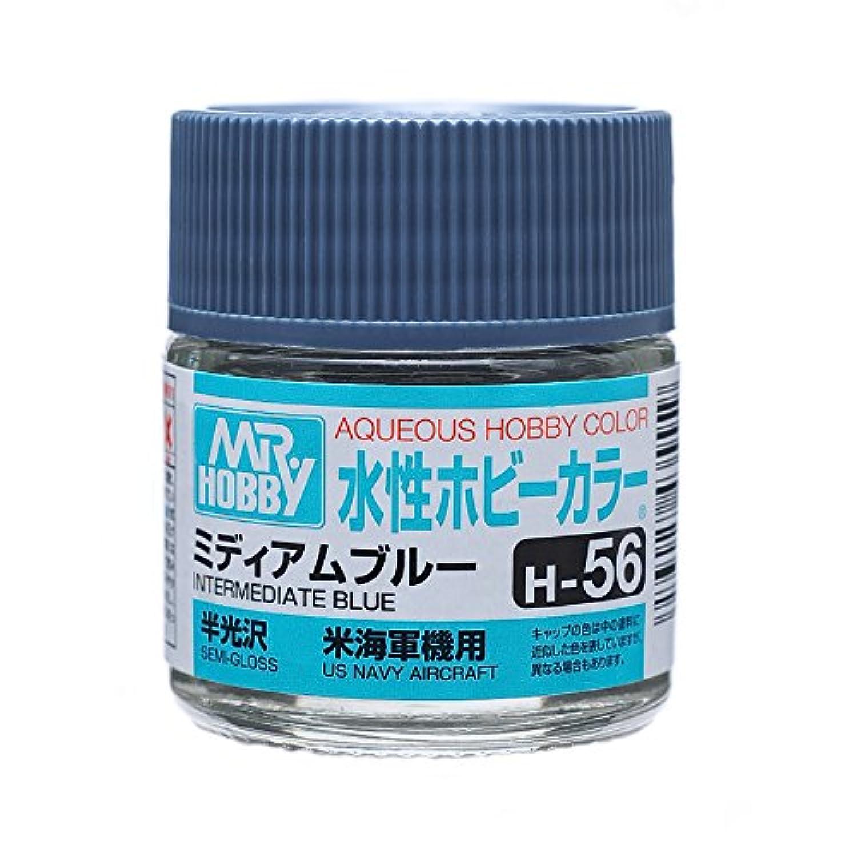 水性ホビーカラー H56 ミディアムブルー