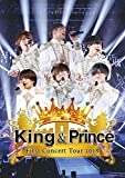 最安|高評価!King & Prince First Concert Tour 2018(通常盤)[Blu-ray]