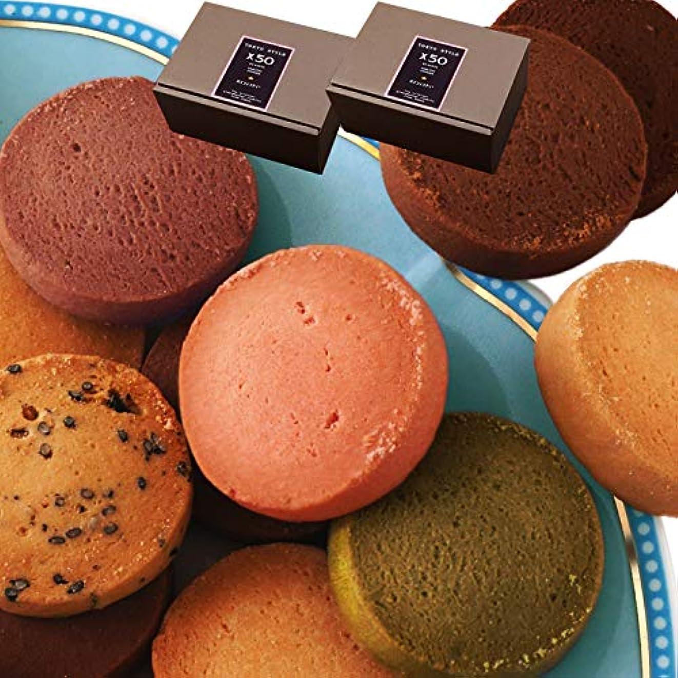 不正マントル贅沢な【1食分の個包装】 豆乳おからマンナンクッキー 18袋 (6種×3袋)×2箱おまとめ